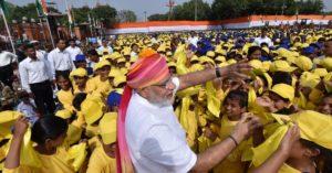 Modi-India Day