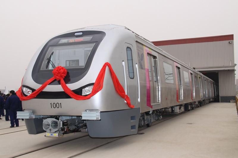 Mumbai Metro One