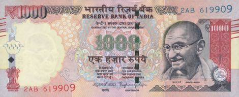 rupees-1000